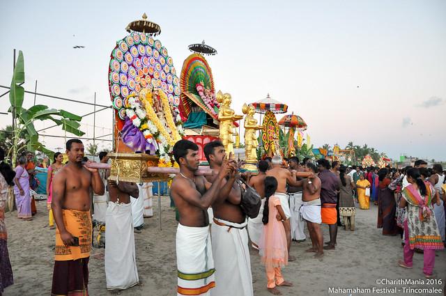 Mahamaham Festival 2016 - Trincomalee - Sri Lanka