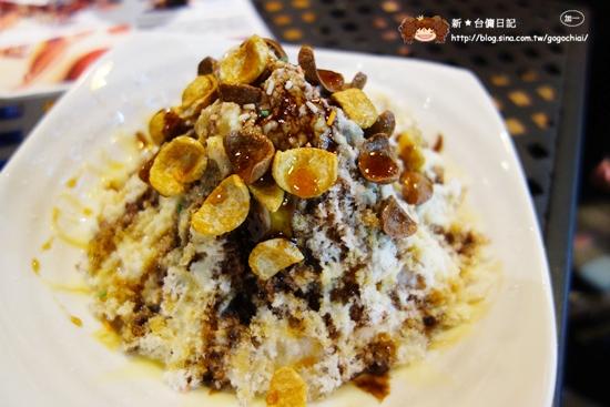 12鮮築牛奶巧克力冰 (2).JPG