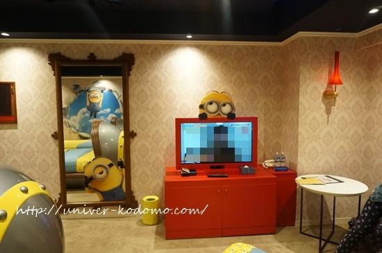 minionroom16