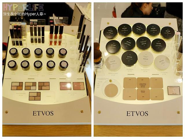 ETVOS,Etvos彩妝,taiwan,中友,好用,彩妝,推薦,日系彩妝,純礦彩妝,美髮美妝,還我漂漂 @強生與小吠的Hyper人蔘~