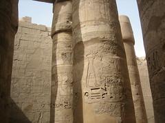 Egipto Karnac