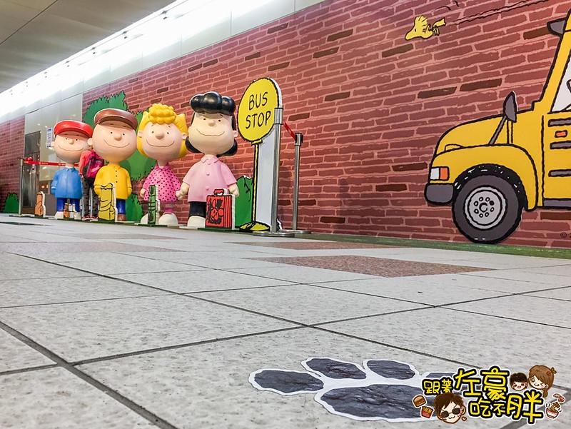 高雄捷運(鳳山西站)史努比特展_9167