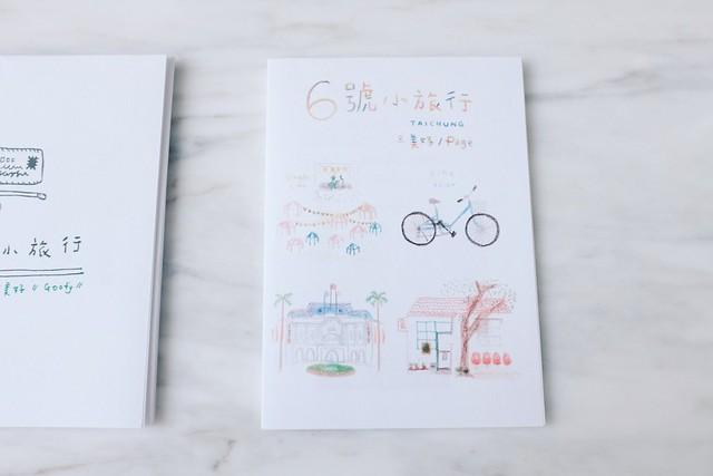 女子圖鑑03