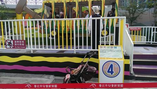 台北兒童新樂園設施好好玩!誰說遊樂園是兒童的專利呢! (4)