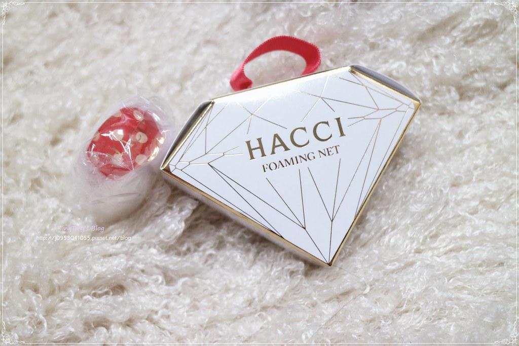 HACCI保養 (8)