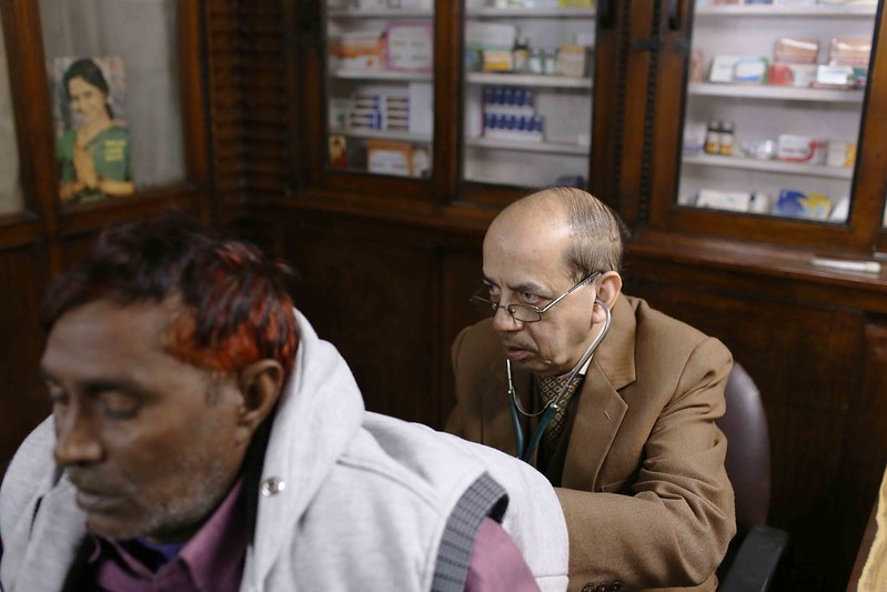 City Landmark -- Hem Raj Jain Clinic, Paharganj