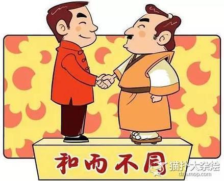 日本网民:还是挺佩服中国人的 - amen1523 - 雨山诗画