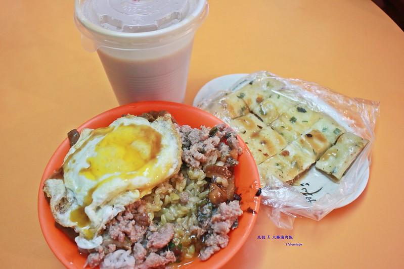 北投-捷運周邊美食-早午餐-大腸滷肉飯- (3)