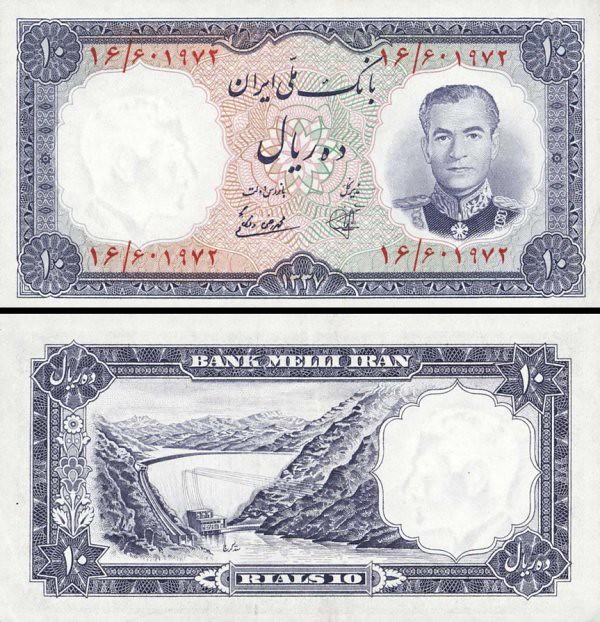 10 Rialov Irán 1958, P68 UNC