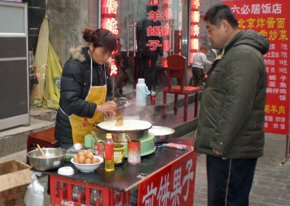 jianbing