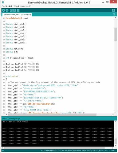 EWS_Beta13_09
