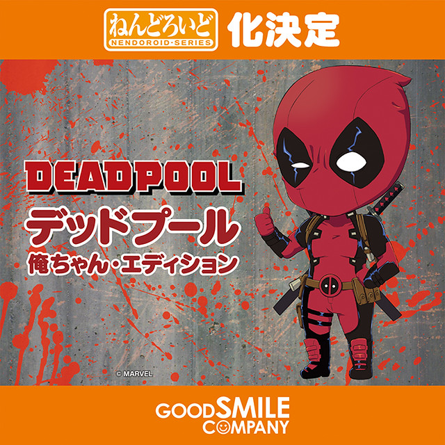 Nendoroid Deadpool: Ore-chan Edition (Deadpool)