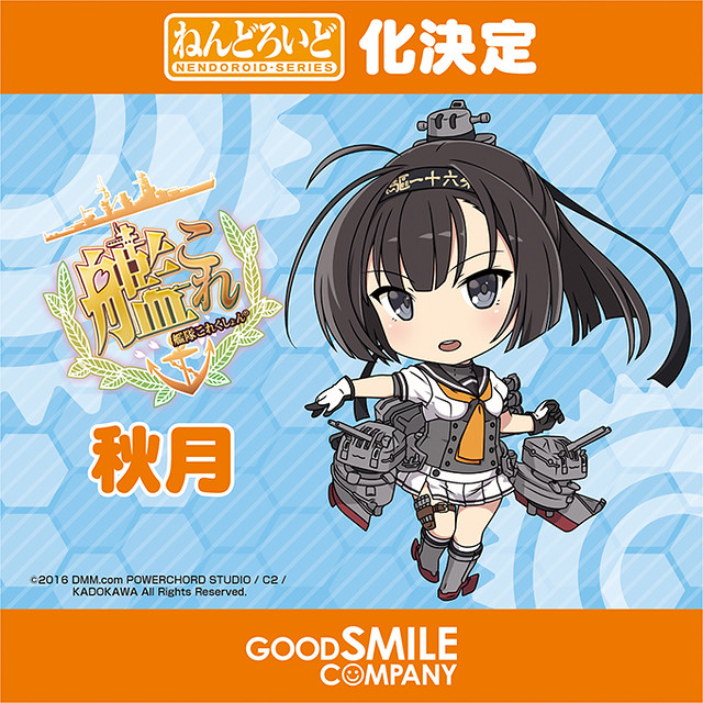 Nendoroid Akizuki (Kantai Collection -KanColle-)
