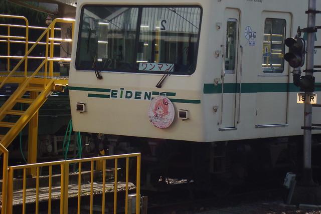 2016/01 叡山電車×ご注文はうさぎですか?? ヘッドマーク車両 #31