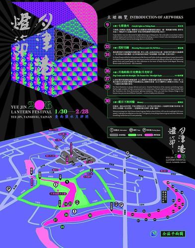 map_頁面_1
