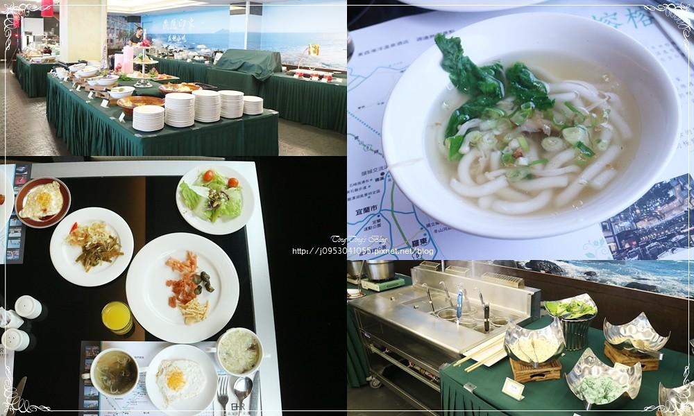 東森海洋溫泉酒店 (19)