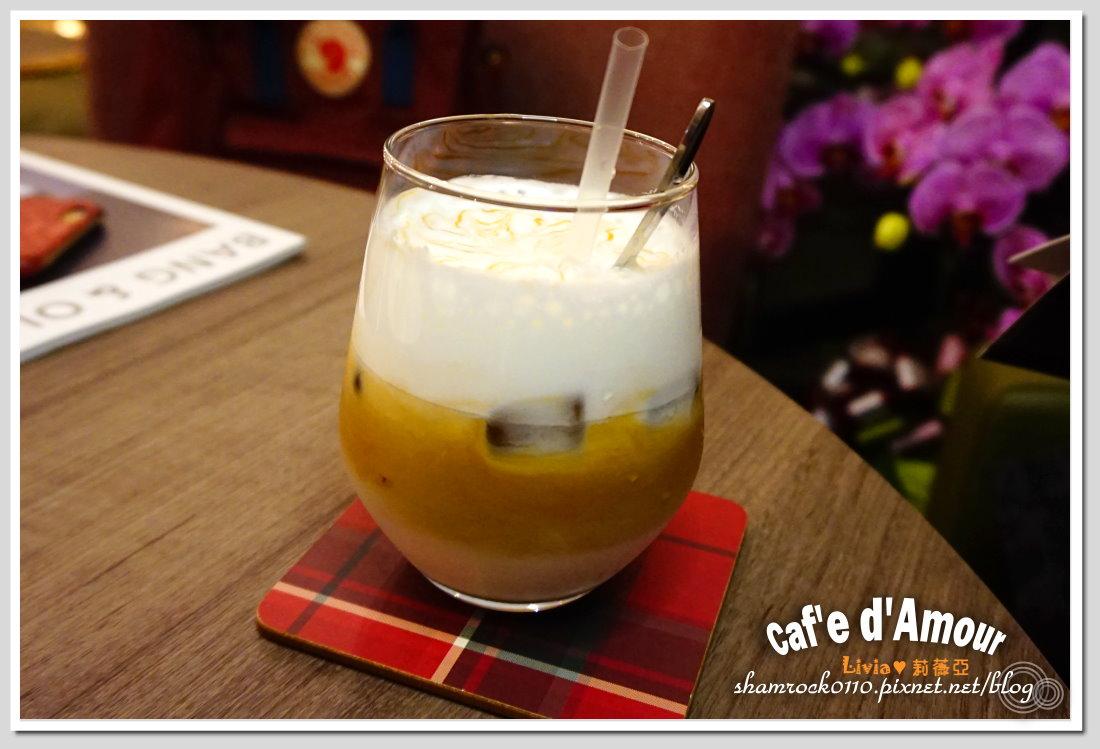 Cafe  d'Amour 暮慕咖啡 - 16