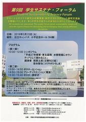 茨城県立大学