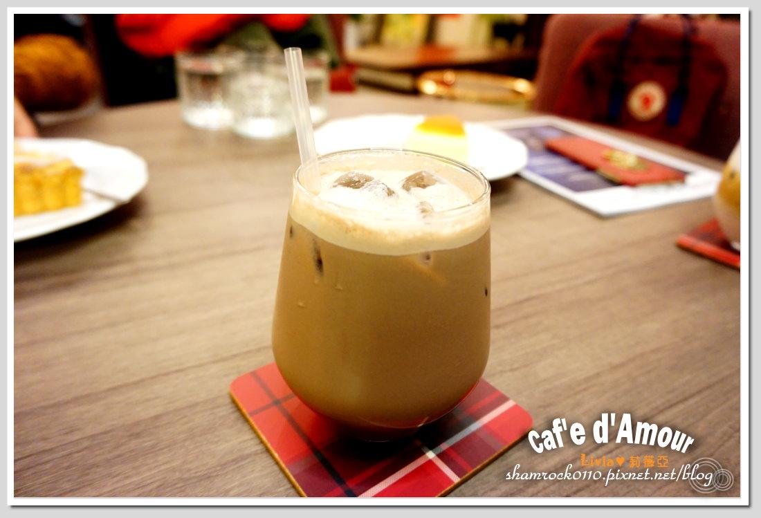 Cafe  d'Amour 暮慕咖啡 - 21