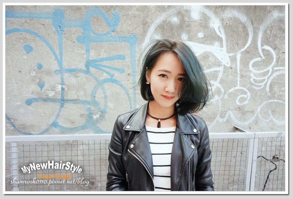 HappyHairTon短髮+墨綠色染髮 - 26