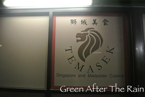 150916g Temasek Singapore and Malaysian Cuisine Parramatta _001