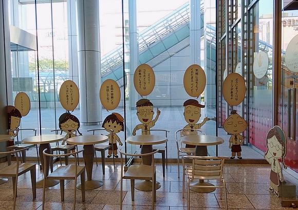 東京熱門景點台場小丸子咖啡店05