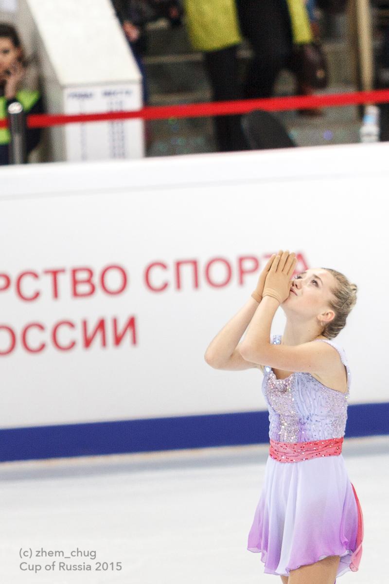 Елена Радионова - 2 - Страница 50 25633601691_aa8fd6a978_o