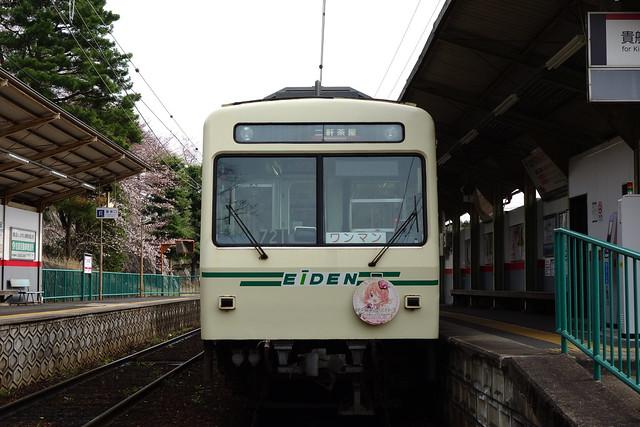 2016/03 叡山電車×ご注文はうさぎですか?? ヘッドマーク車両 #53