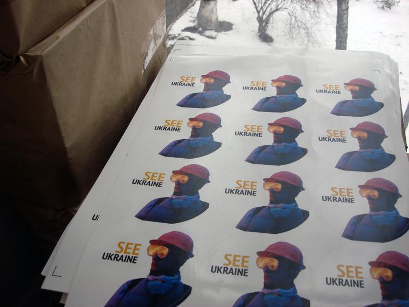 see ukraine docudays
