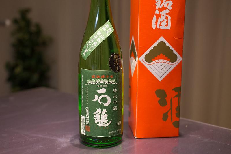 ishizuchi-1