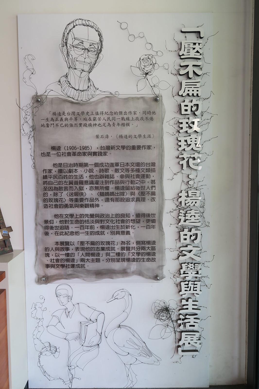 台南市新化區新化老街 (58)