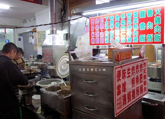 16 嘉義文化路夜市必吃 阿娥豆花、方櫃仔滷味、霞火雞肉飯、銀行前古早味烤魷魚