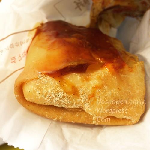 Kiln roasted radish pastry