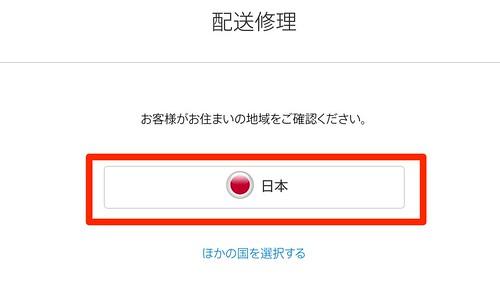 Apple_-_サポート_-_解決策 4
