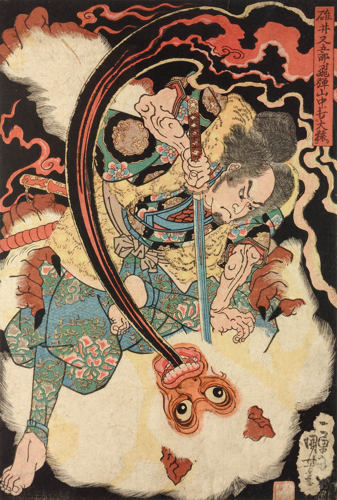 Utagawa Kuniyoshi - Usui Matagoro slays a giant white monkey in the mountains of Hida, a long stream of black smoke curling up from the monster's mouth. Edo Period