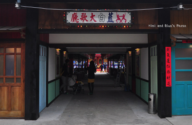 竹山台灣影城桃太郎村44