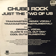 CHUBB ROCK:JUST THE TWO OF US(JACKET B)