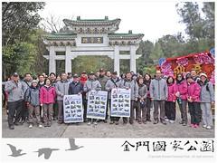 太武山十二奇景解說活動(0216)-01