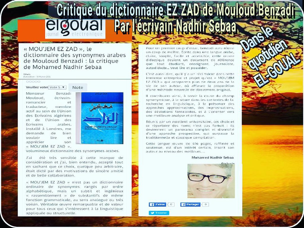 dictionnaire francais arabe startimes2
