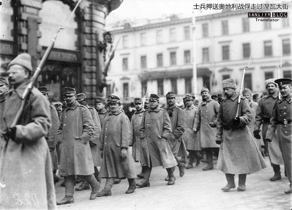 1916年奥地利战俘在彼得格勒14