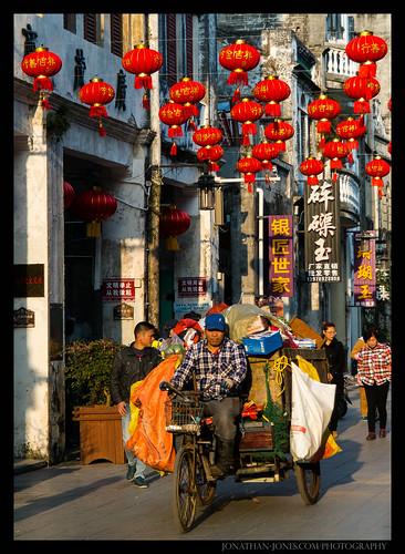 china beihai guangxi hcsamnx20 bunprocessed sitecnbeihai hlsam1855 2016cn01beihaigeneral