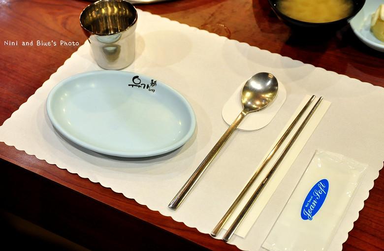 柳家韓式料理公益路11