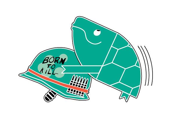 logo-tortuga_guerra