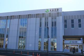 木古内駅, Kikonai Station in Hokaido