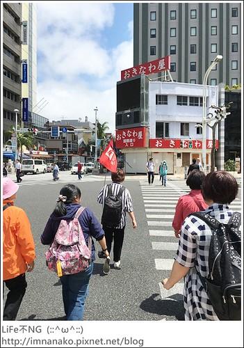 okinawa-day1 沖繩麵
