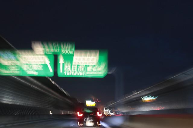 20141122-武奈ヶ岳&京都ライトアップ-0011.jpg