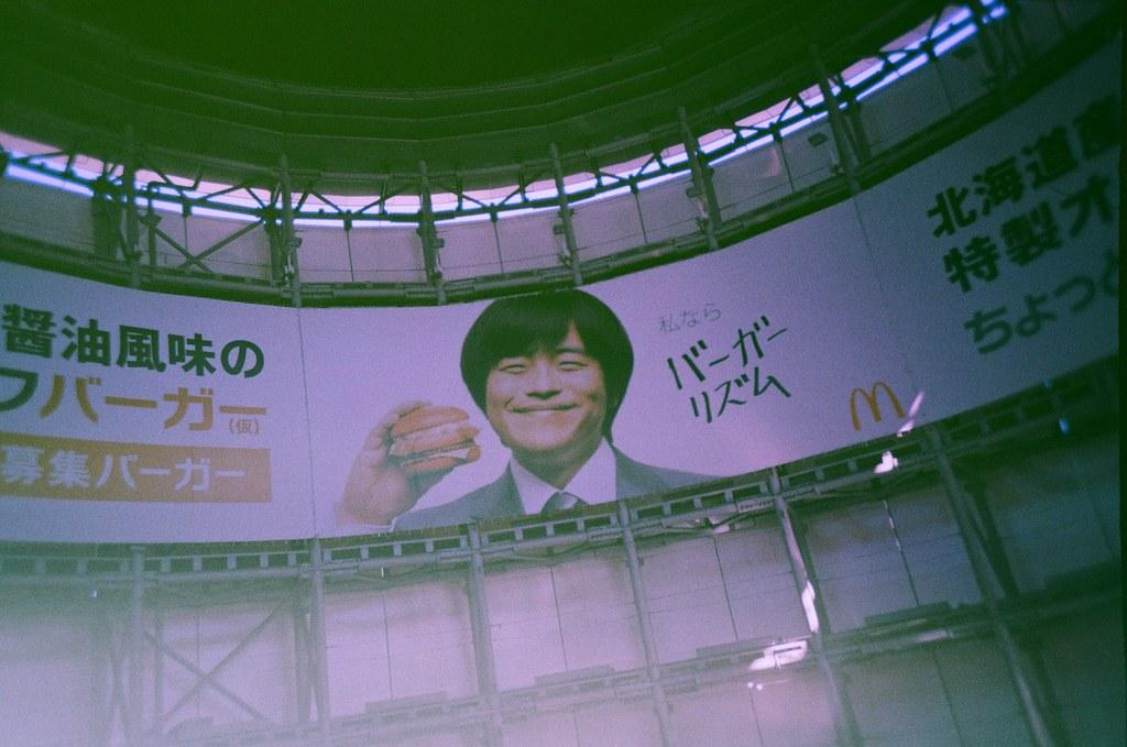 六本木之丘 Tokyo, Japan / Revolog Kolor / Lomo LC-A+ 如果每天可以像這樣傻傻的笑,或許看起來會健康一點。  Lomo LC-A+ Revolog Kolor 8276-0020 2016-02-07 Photo by Toomore