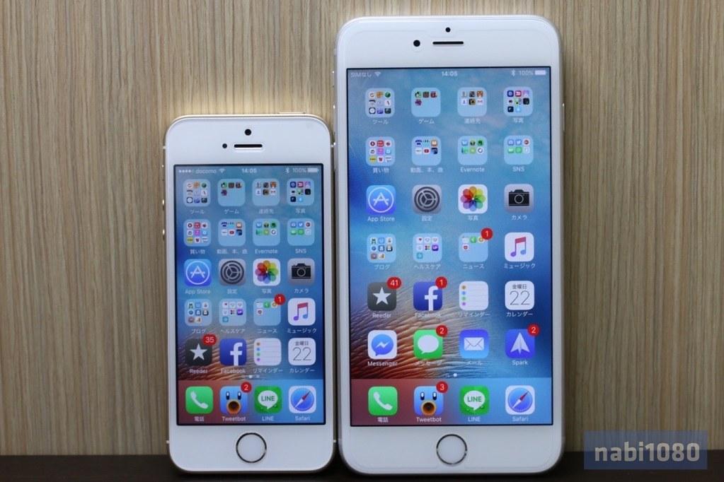 iPhone SE05