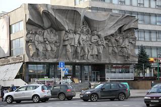 Soviet Monument.