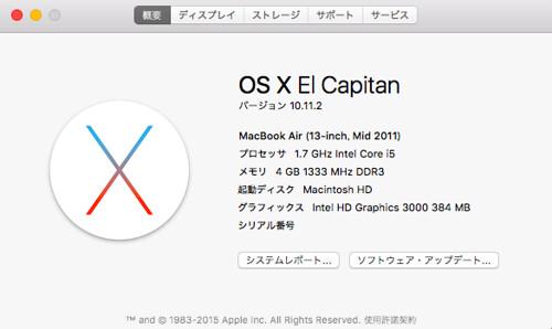 Mac OS X v10.11.2